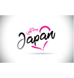 Japan i just love word text with handwritten font vector