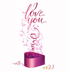A gift box and inscription i love you vector