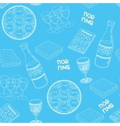 Passover seamless patten background vector