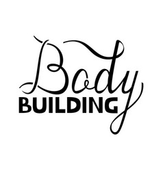 Modern brush inscription body building vector