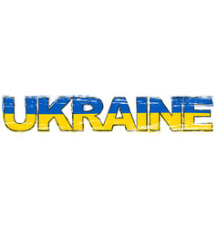 Word ukraine with ukrainian national flag under vector