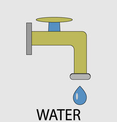 Icon water supply vector image