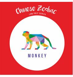 Monkey chinese zodiac animals low poly logo icon vector