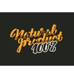 Natural product calligraphy font handwritten vector