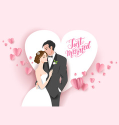 Pink wedding background vector