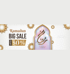 ramadan sale web banner design vector image