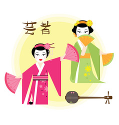 Geisha in dance and samisen vector