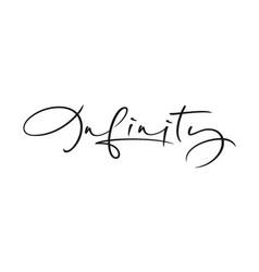 infinity signature vector image