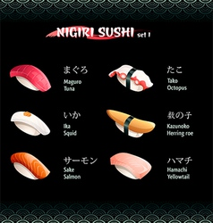 Nigiri sushi set 1 vector