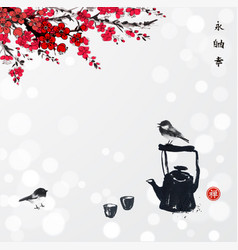 Old teapot little birds and sakura blossom vector