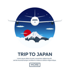 travel to japan tokyo mountain vector image
