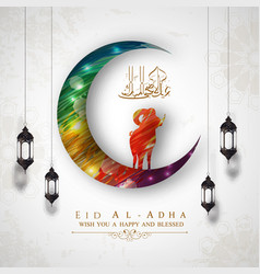 Eid al adha background design with colorful moon vector