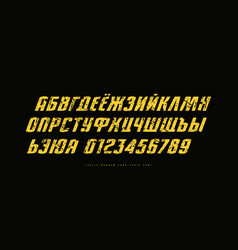 Italic cyrillic narrow sans serif font vector