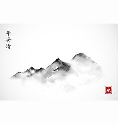 Mountains in fog hand drawn with ink in minimalist vector