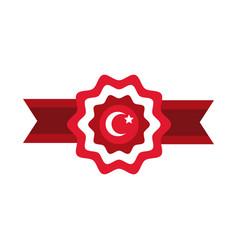Cumhuriyet bayrami moon and star symbol in ribbon vector