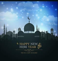 Happy new hijri year islamic background vector