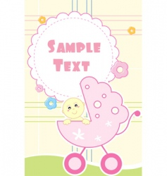 children's day card vector image vector image