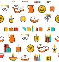Hanukkah seamless pattern Hanukkah simbols vector image