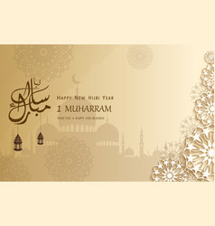 islamic new year happy muharram greeting card vector image