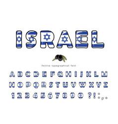israel cartoon font israeli national flag colors vector image