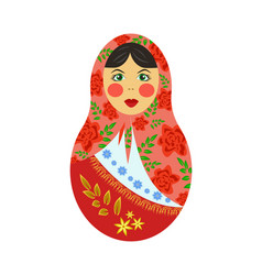 Russian nesting doll vector