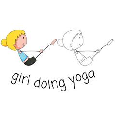girl doing yoga design vector image