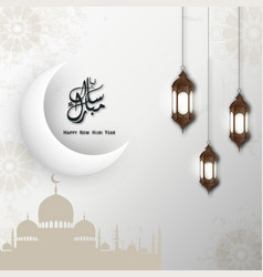 Happy new hijri year islamic new year design vector