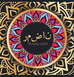 Ramadan kareem islamic mandalas background vector