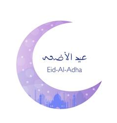 Greeting card for eid ul Adha Muslim holiday vector image