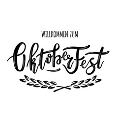 Hand sketched octoberfest text vector