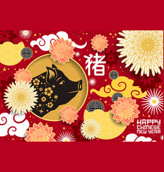 lunar new year poster year of yellow pig vector image