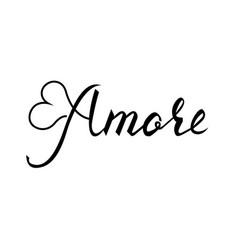 amore brush inscription on italian vector image