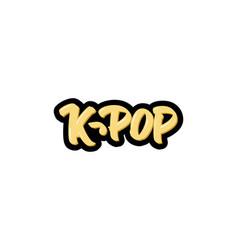K-pop hand drawn modern brush lettering text vector