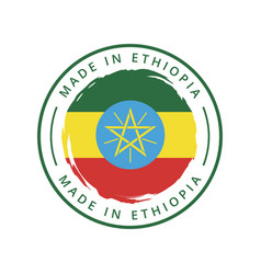 made in ethiopia round label vector image