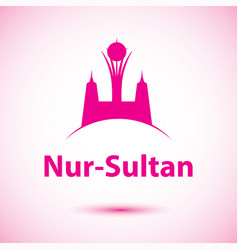 Nur-sultan detailed silhouette vector