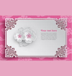 Oriental frame floral arrangement with cherry vector
