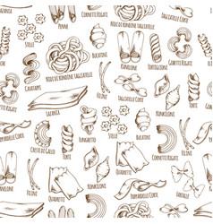 italian pasta names seamless pattern vector image