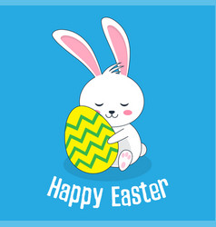 greeting card with the image of the easter bunny vector image vector image
