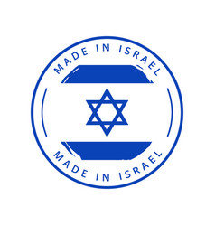 made in israel round label vector image