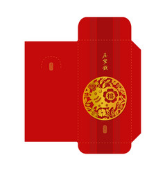 Chinese new year 2019 red envelope template vector