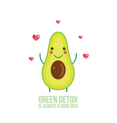 Cute cartoon avocado isolated on white background vector