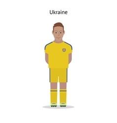 Football kit Ukraine vector image