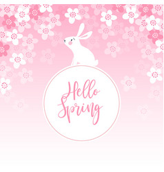 cute spring greeting card invitation with white vector image vector image