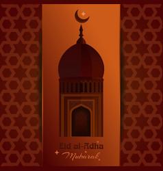 Eid al-adha mubarak muslim holiday vector