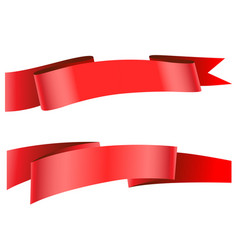 ribbon icon vector image
