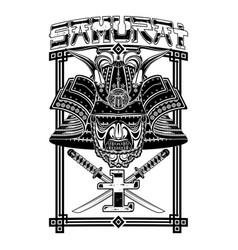 samurai katana 0003 vector image