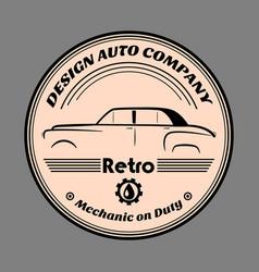 Design auto company retro label vector