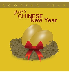 Golden eggs as gifts for Chinese New Year vector image