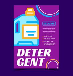 Detergent bottle creative advertise banner vector