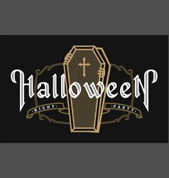 halloween night vintage style emblem on a dark vector image